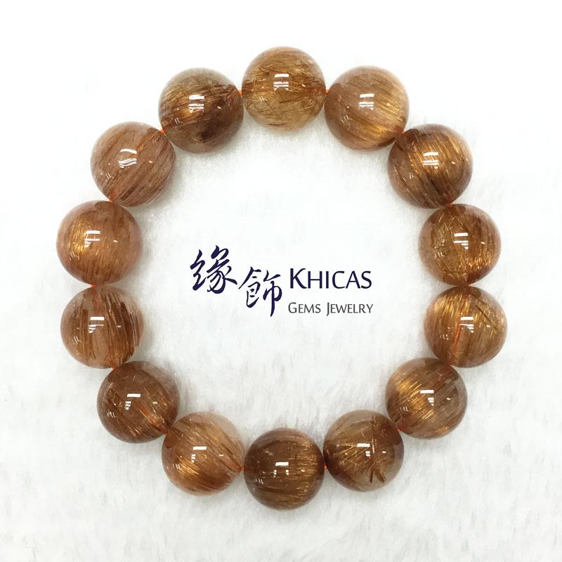 2A+ 巴西銅髮晶手串 15.5mm KH141890 @ Khicas Gems 緣飾