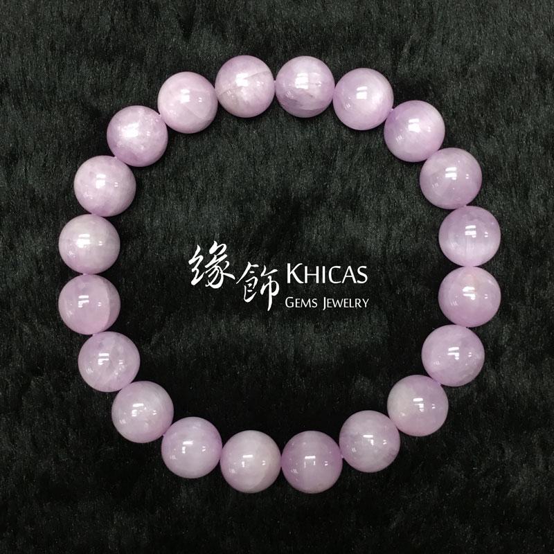 3A+ 巴西貓眼紫鋰輝手串 9.5mm Kunzite KH141945 Khicas Gems 緣飾
