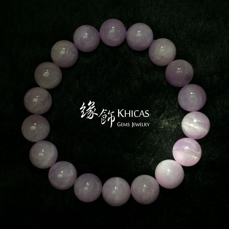 3A+ 巴西貓眼紫鋰輝手串 11mm Kunzite KH141946 Khicas Gems 緣飾