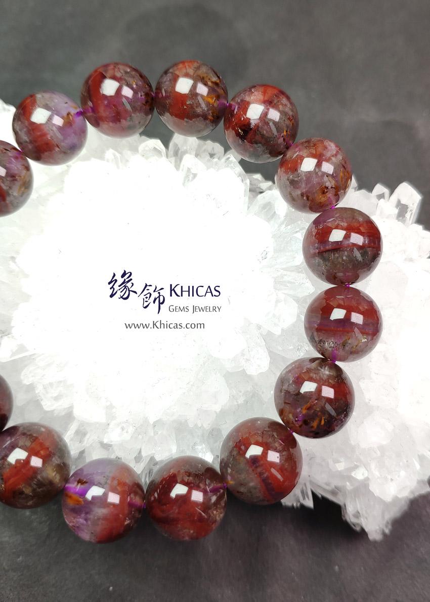 加拿大 4A+ Auralite-23 Bracelet 極光23水晶手串 13mm KH141980 @ Khicas Gems Jewelry 緣飾天然水晶