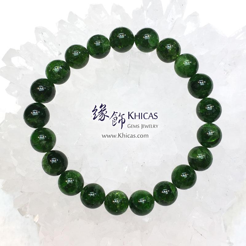 巴西 5A+ 綠透輝石手串 9mm Diopside KH142010 @ Khicas Gems 緣飾