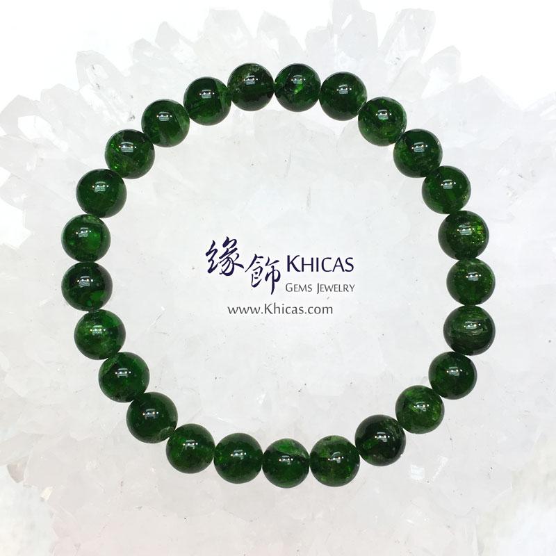 巴西 5A+ 綠透輝石手串 7.7mm Diopside KH142013 @ Khicas Gems 緣飾