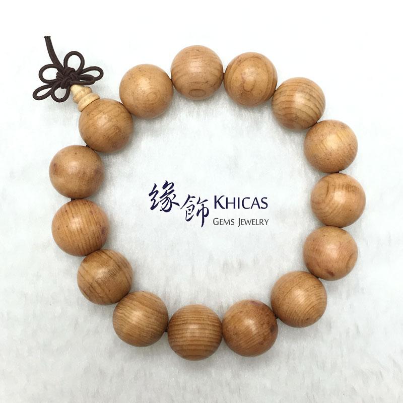 紅豆杉(紫杉)手串 15mm KH142037 @ Khicas Gems 緣飾