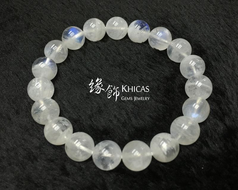 巴西 3A+ 月亮石手串 10mm MoonStone KH142050 Khicas Gems 緣飾
