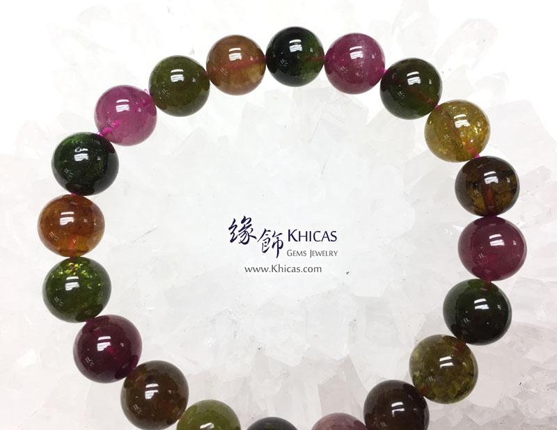 5A+ 巴西 5A+ 彩碧璽手串 9.5mm+/- Tourmaline KH142080 @ Khicas Gems 緣飾天然水晶