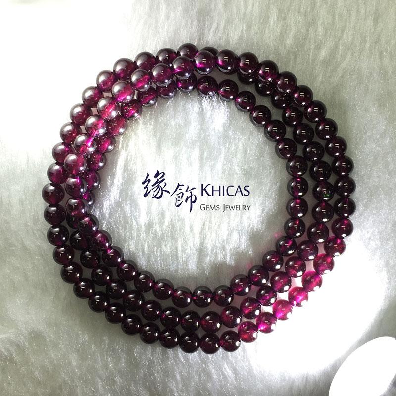 印度 4A+ 紫石榴石三圈手串 5mm Garnet KH142113 @ Khicas Gems 緣飾