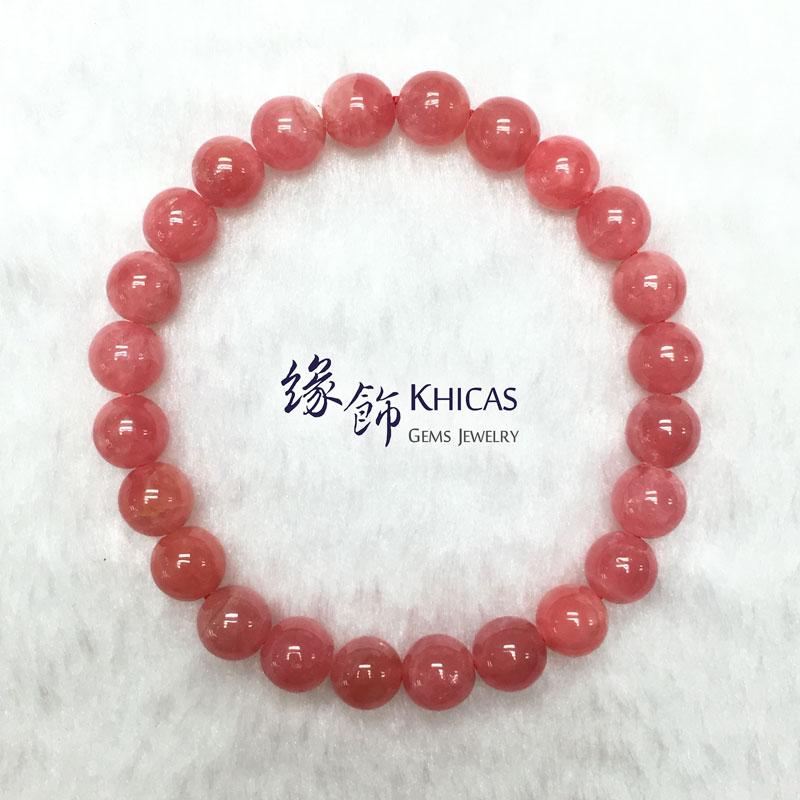 阿根廷 4A+ 冰種紅紋石手串 7.5mm KH142119 Khicas Gems 緣飾