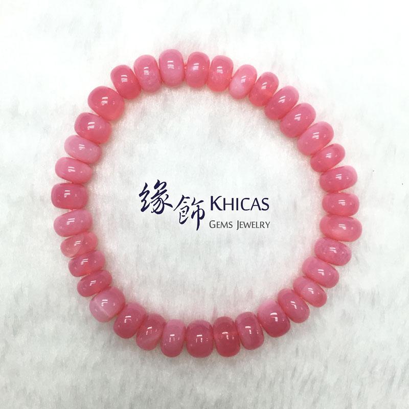 澳洲 5A+ 粉紅澳寶(蛋白石)盤珠手串 8.5mm Opal KH142121 Khicas Gems 緣飾