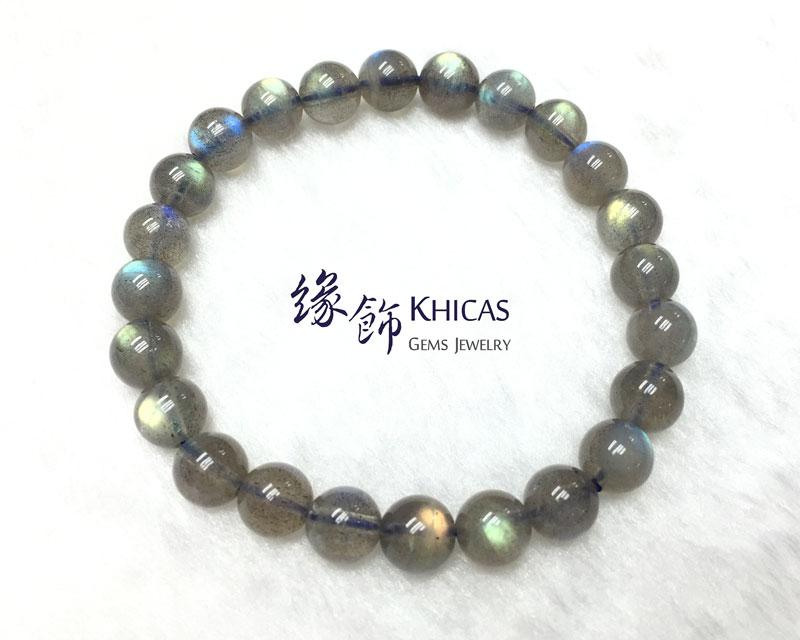 印度拉長石手串 7.5mm Labradorite KH142123 @ Khicas Gems 緣飾