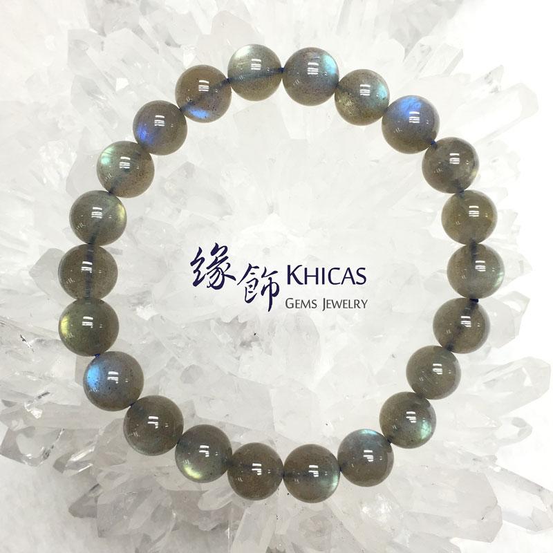 印度拉長石手串 8.8mm Labradorite KH142128 @ Khicas Gems 緣飾