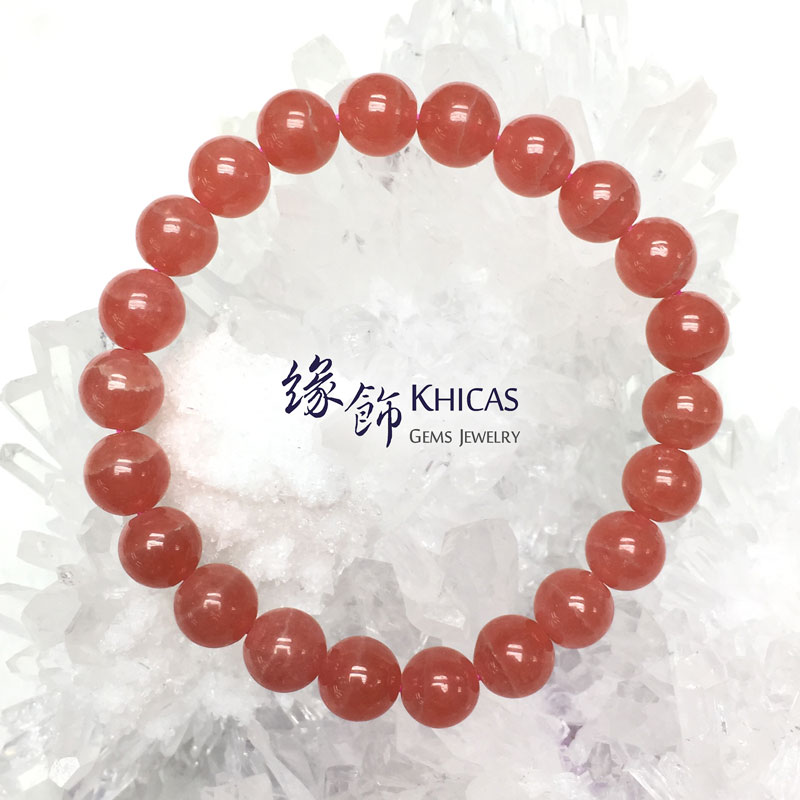 阿根廷 4A+ 紅紋石手串 8.5mm KH142220 Khicas Gems 緣飾