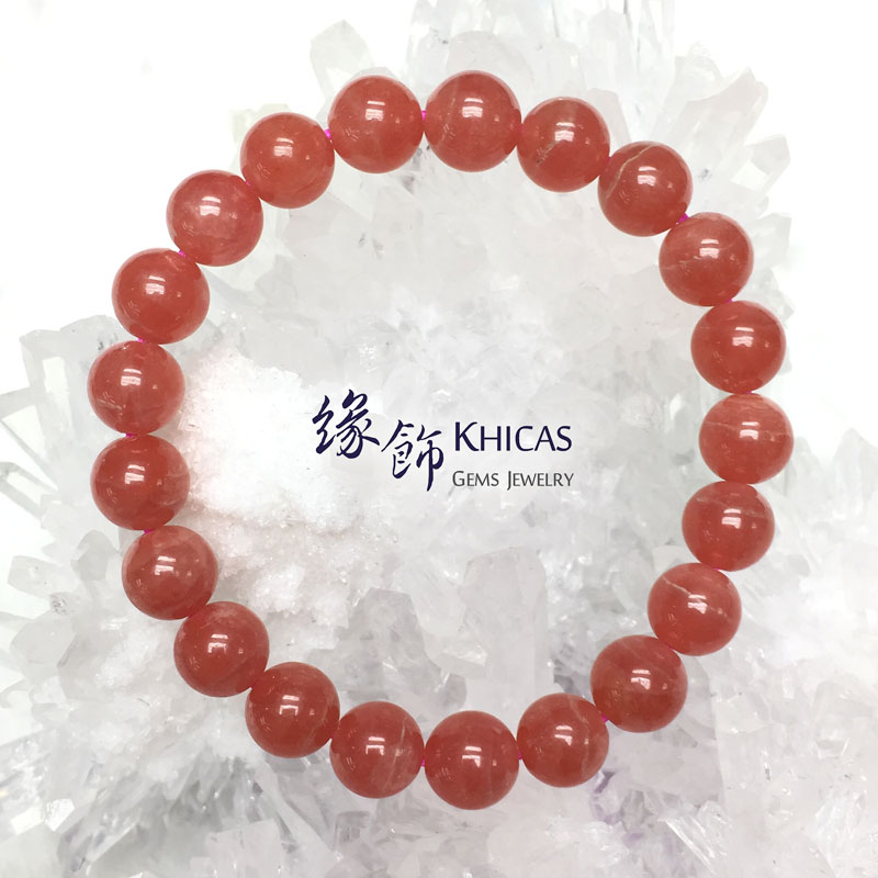 阿根廷 4A+ 紅紋石手串 9mm KH142221 Khicas Gems 緣飾