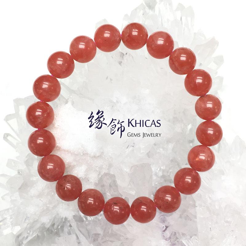 阿根廷 4A+ 紅紋石手串 9.8mm KH142222 Khicas Gems 緣飾