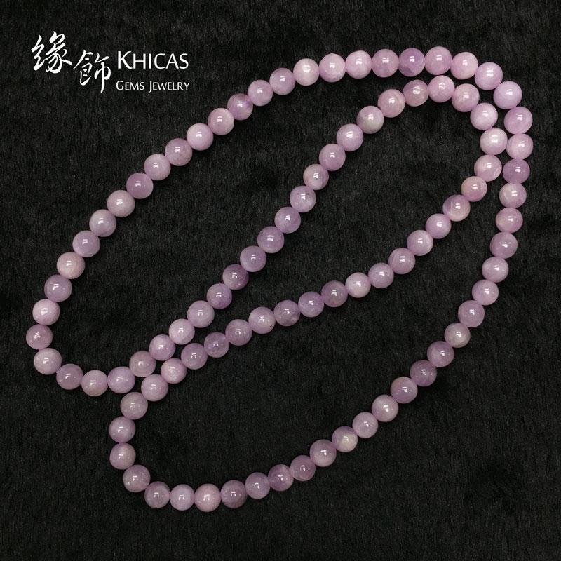 巴西 3A+ 貓眼紫鋰輝三圈手串 6mm Kunzite KH142238 Khicas Gems 緣飾