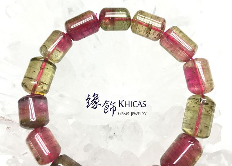 巴西 5A+ 西瓜碧璽桶珠手串 10mm Watermelon Tourmaline KH142239 @ Khicas Gems 緣飾