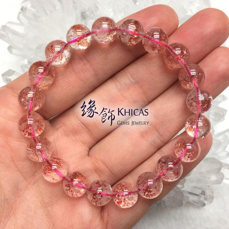 巴西 4A+ 草莓色三輪骨幹 Super7 手串 9.5mm KH142257 @ Khicas Gems 緣飾
