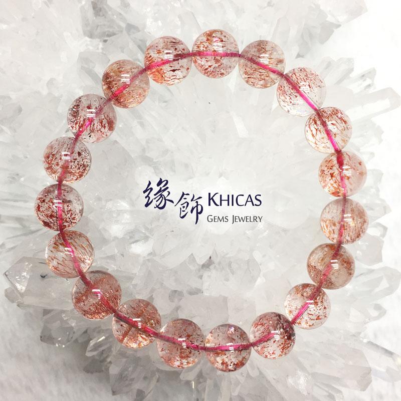 巴西 4A+ 草莓色三輪骨幹 Super7 手串 10.5mm KH142260 @ Khicas Gems 緣飾