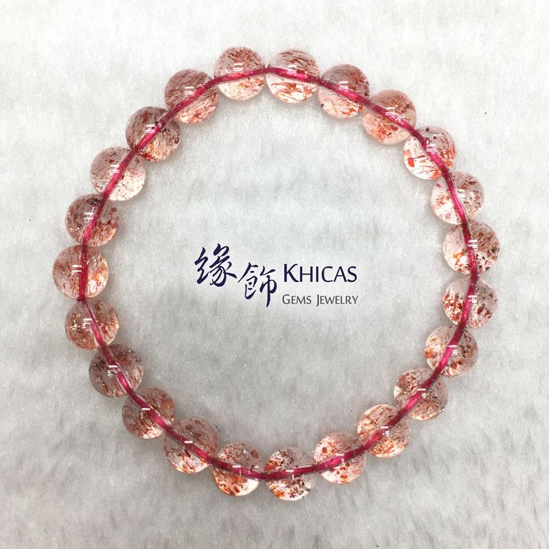 巴西 4A+ 草莓色三輪骨幹 Super7 手串 8mm KH142262 @ Khicas Gems 緣飾