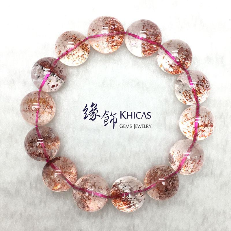 巴西 4A+ 草莓色三輪骨幹 Super7 手串 15mm KH142263 @ Khicas Gems 緣飾