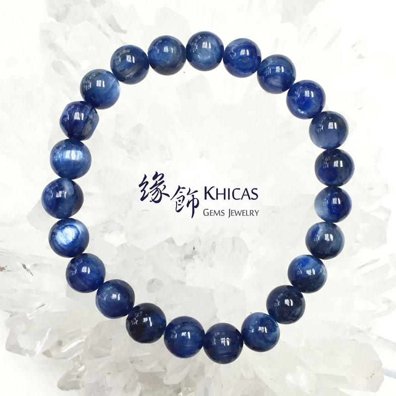 4A+ 美國藍晶石圓珠手串 8mm KH142284 Khicas Gems 緣飾