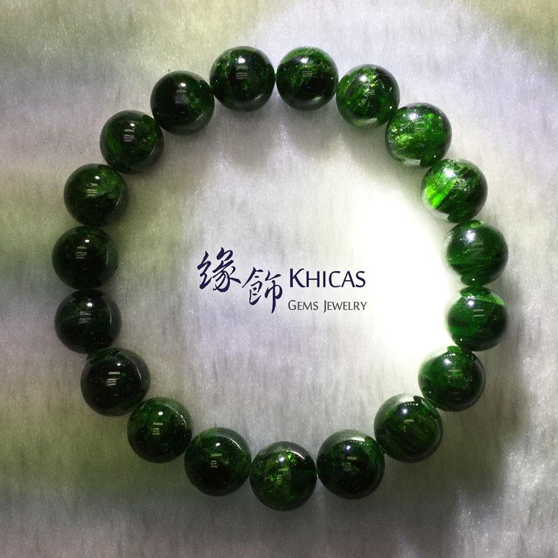 巴西 4A+ 綠透輝石手串 10mm Diopside KH142311 @ Khicas Gems 緣飾
