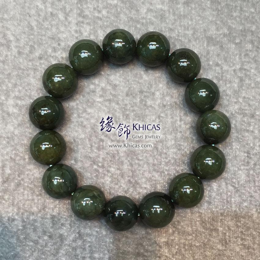 緬甸翡翠A玉油青玉圓珠手串 13.5mm Jade Bracelet KH142316-25 @ Khicas Gems 緣飾天然水晶