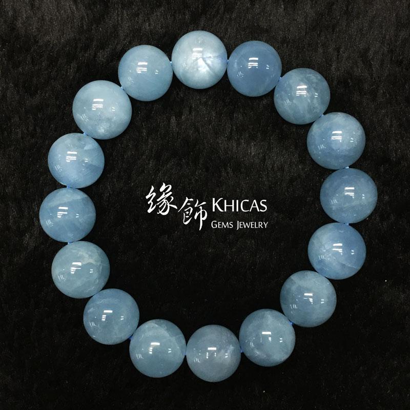 巴西 5A+ 貓眼海藍寶手串 13mm Aquamarine KH142320 @ Khicas Gems 緣飾