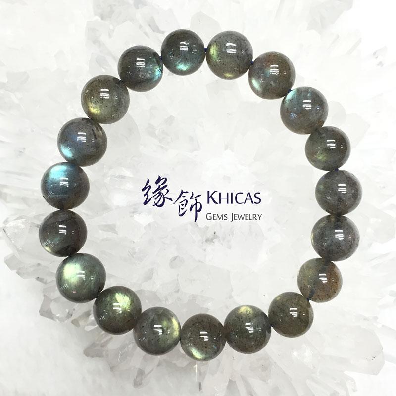 印度 4A+ 彩光拉長石手串 10.5mm Labradorite KH142324 @ Khicas Gems 緣飾