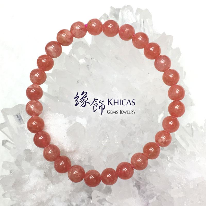 阿根廷 4A+ 紅紋石手串 6.9mm KH142330 Khicas Gems 緣飾