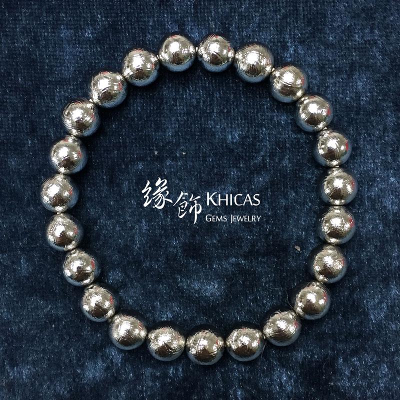 天鐵鎳鐵隕石 8.5mm Meteorite KH142339 @ Khicas Gems 緣飾