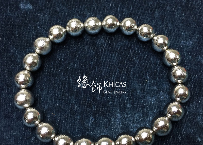 天鐵鎳鐵隕石 8.5mm Meteorite KH142340 @ Khicas Gems 緣飾