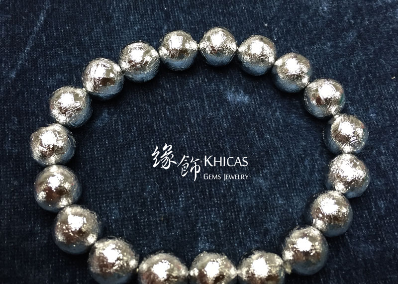 天鐵鎳鐵隕石 10.6mm Meteorite KH142341 @ Khicas Gems 緣飾