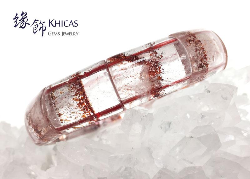 巴西 5A+ 草莓色三輪骨幹 Super7 手排 14.5x20x7mm KH142389 @ Khicas Gems 緣飾