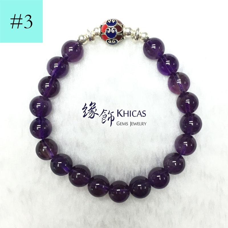巴西紫水晶配 925 銀飾手串 8mm Amethyst KH142444 @ Khicas Gems 緣飾