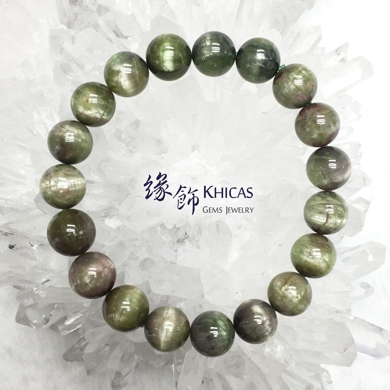巴西 5A+ 貓眼翠綠碧璽手串 10mm Green Tourmaline KH142446 Khicas Gems 緣飾