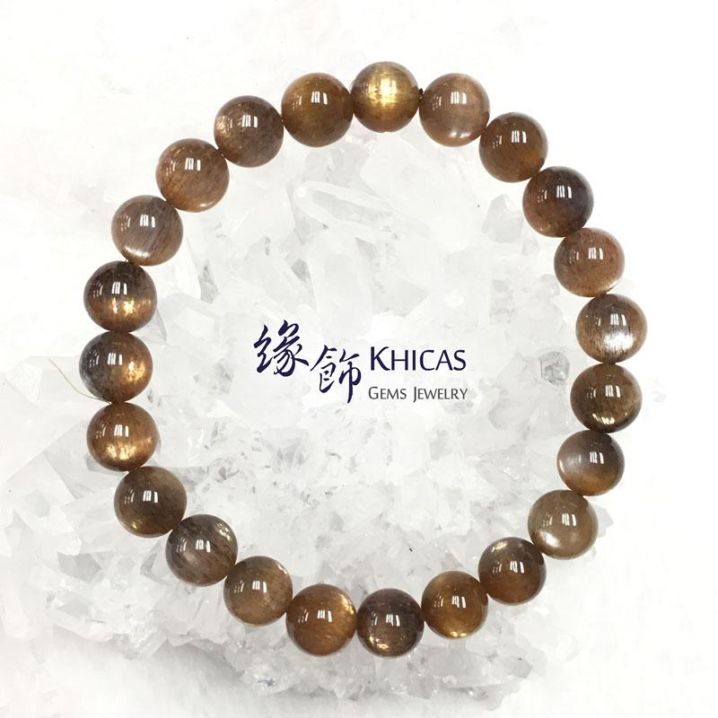 巴西 4A+ 金銀雙眼黑太陽石手串 8mm Black SunStone KH142558 @ Khicas Gems 緣飾