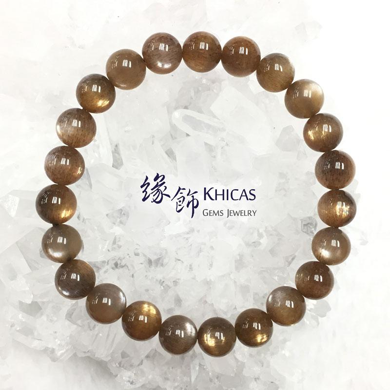 巴西 4A+ 金銀雙眼黑太陽石手串 8.3mm Black SunStone KH142559 @ Khicas Gems 緣飾