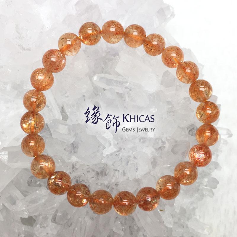 巴西 4A+ 金草莓晶 / 金太陽石手串 7.7mm SunStone KH142587 Khicas Gems 緣飾