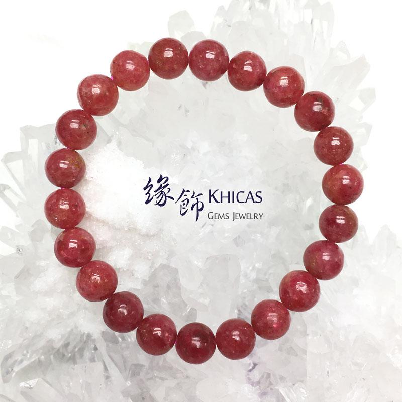 台灣 3A+ 薔薇輝石 / 玫瑰石手串 8.7mm Rhodonite Rose KH142637 Khicas Gems 緣飾