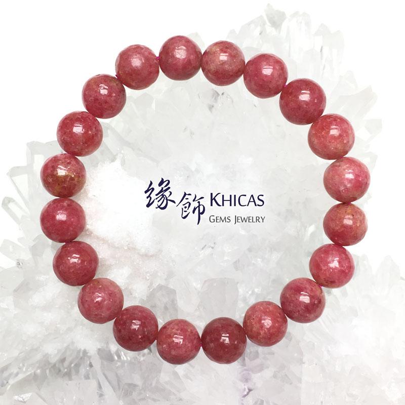 台灣 3A+ 薔薇輝石 / 玫瑰石手串 9.8mm Rhodonite Rose KH142640 @ Khicas Gems 緣飾