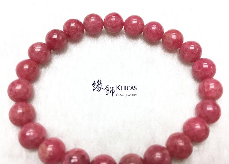 台灣 4A+ 薔薇輝石 / 玫瑰石手串 8.7mm Rhodonite Rose KH142642 @ Khicas Gems 緣飾