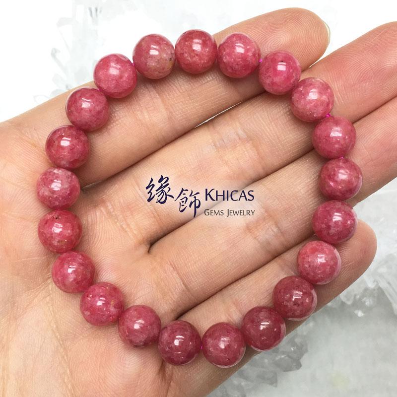 台灣 4A+ 薔薇輝石 / 玫瑰石手串 9.2mm Rhodonite Rose KH142643 @ Khicas Gems 緣飾
