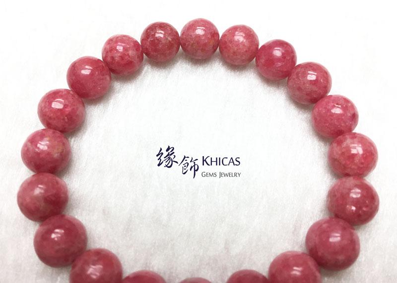 台灣 4A+ 薔薇輝石 / 玫瑰石手串 9.6mm Rhodonite Rose KH142644 @ Khicas Gems 緣飾