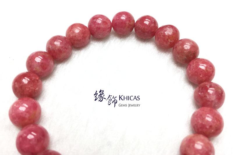 台灣 4A+ 薔薇輝石 / 玫瑰石手串 9.7mm Rhodonite Rose KH142645 @ Khicas Gems 緣飾