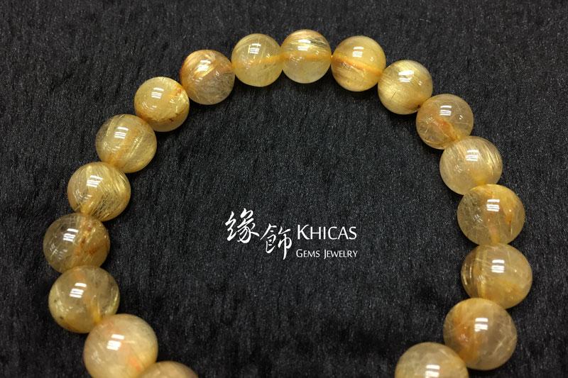 巴西 3A+ 金髮晶手串 9.8mm Gold Rutilated Quartz KH142659 @ Khicas Gems 緣飾