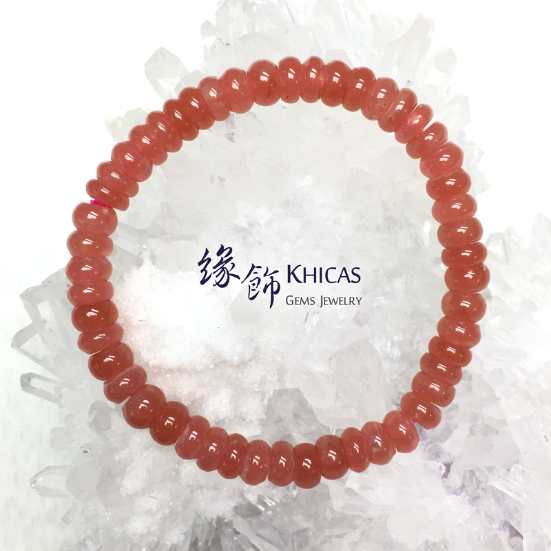 阿根廷 5A+ 冰種紅紋石盤珠手串 ~7mm KH142674 Khicas Gems 緣飾