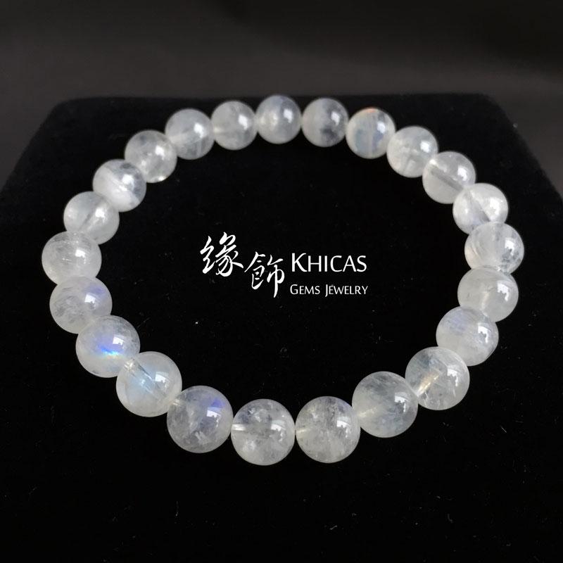 巴西 3A+ 月亮石手串 8mm MoonStone KH142709 Khicas Gems 緣飾