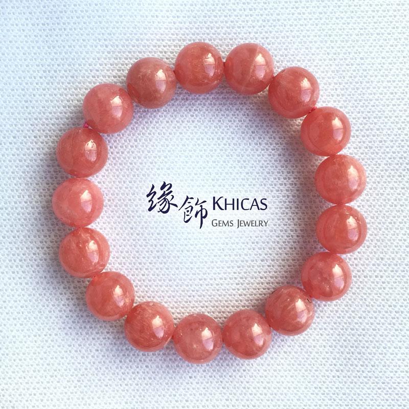 阿根廷 4A+ 紅紋石手串 11mm Rhodochrosite KH142759 Khicas Gems 緣飾