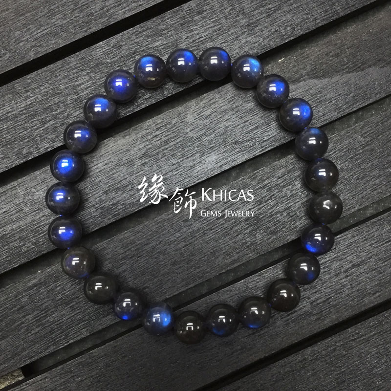 馬達加斯加 5A+ 黑體藍光拉長石手串 7.5mm Labradorite KH142764-1 @ Khicas Gems 緣飾