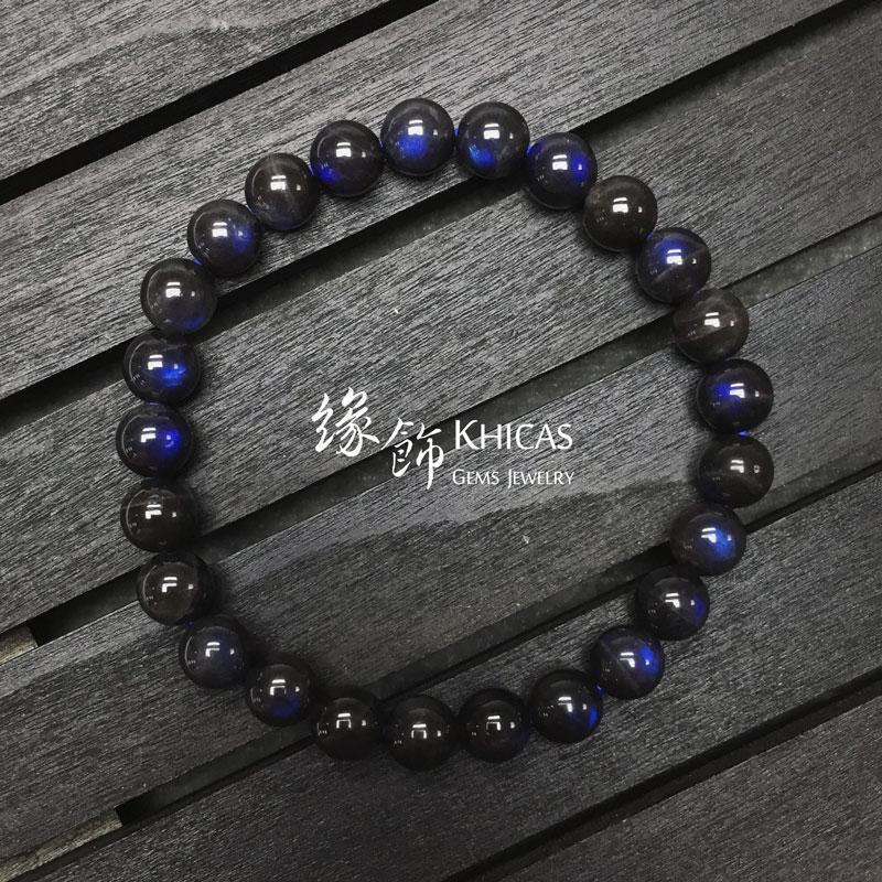 馬達加斯加 5A+ 黑體藍光拉長石手串 7.5mm Labradorite KH142764-2 @ Khicas Gems 緣飾